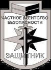 ЗАЩИТНИК (1)