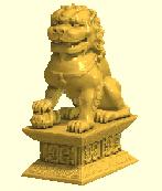 Hongwu lion icon