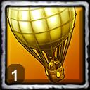 Spanish Home City 1 (Advanced Balloon)