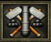 槍砲鑄造廠 - 複製