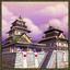 Shogunate choice