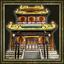 Confucian Academy icon