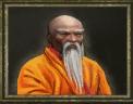 中國人 - 單位00-1