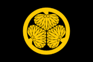 Shogunate flag