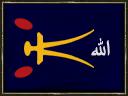 Flag of Yogyakarta
