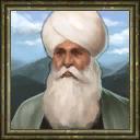 Udasi Icon