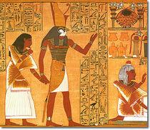 Ancient Egypt Text