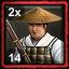 Japanese Home City 2 (14 Ashigaru Musketeers)
