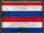 Flag dutch large normal
