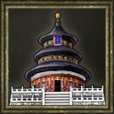 Temple of Heaven Portrait