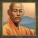 Shaolin Icon