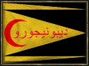 Flag of Erucakran
