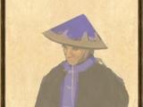Chu Ko Nu (Age of Empires III)