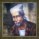 SoI Native Sunda