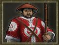 中國人 - 單位06