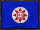 Flag of Kiangwan