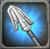 Spear rare1