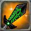 Sword ZSOTU