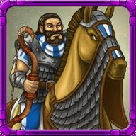 HorselordSiavash