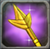 Spear epic5