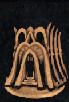 Зал Проклятых