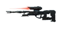 Разящая снайперская винтовка