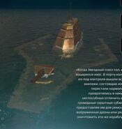 Имперская субмарина-чудовище