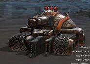Двар, танк-экскаватор