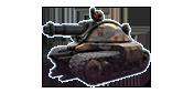 Танк-экскаватор-транспорт