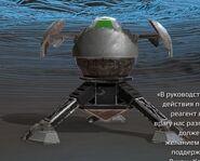 Боец Авангарда, станция нанороботов поддержки