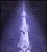 Башня Мага III