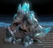 Кварцит, кристальный сокрушитель