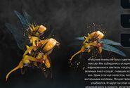 Росток, рабочая пчела