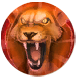 Львиная доблесть