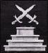 Святилище Войны