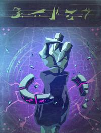 Кир'Ко-постер