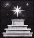 Святилище Магии