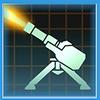 Ракетная турель