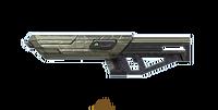 Ядовитая винтовка