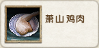 Red Junglefowl Meat Icon