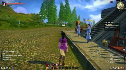 Age of Wulin (CN) CBT 1 - Er Mei tour 2 2