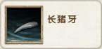 Long Boar Fang Icon