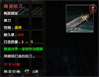 Knife 3