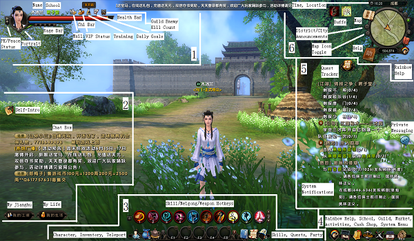 Game Interface