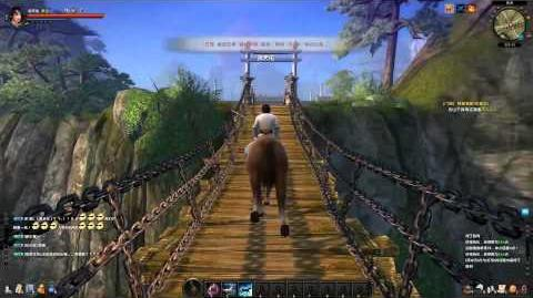 Age of Wulin (CN) CBT 1 - Wudang tour 3 3