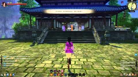 Age of Wulin (CN) CBT 1 - Er Mei tour 1 2