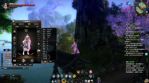 Age of Wulin features interface