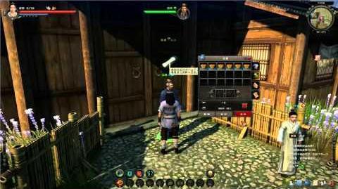 Age of Wulin - Beggar Trailer - PC