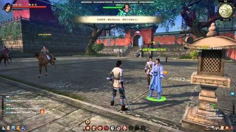 Age of Wulin (CN) CBT 1 - Wudang tour 1 3