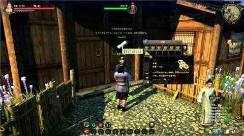 Age of Wulin in-game footage Beggar profession